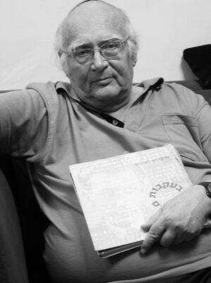 Április 11. – a magyar költészet napja – meghívó online irodalmi estreEmlékezés Itamár Jáoz-Kesztre …